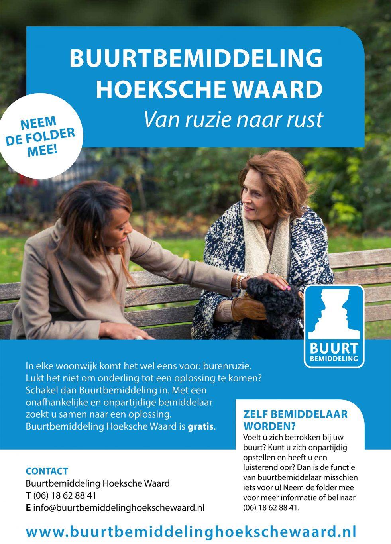 Buurtbemiddeling-Hoeksche-Waard_poster